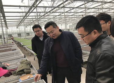 Nanjing Agricultural Machinery Institute